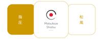 banniere-blog-matsukaze-fev-19-01-ConvertImage